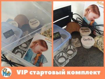 Комплект для эублефара VIP Image 1