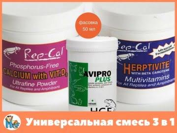 Витамины+минералы+пробиотик Image 0