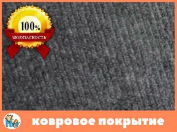 Ковровое покрытие (гранит) Image 0