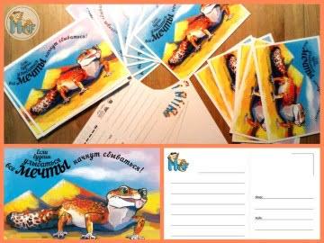 Дизайнерская открытка Image 0